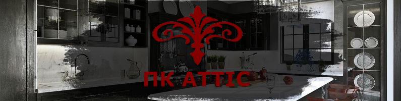 Мебельная фабрика ПК ATTIC