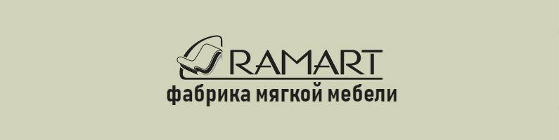 Мебельная фабрика Рамарт. Мягкая мебель Рамарт