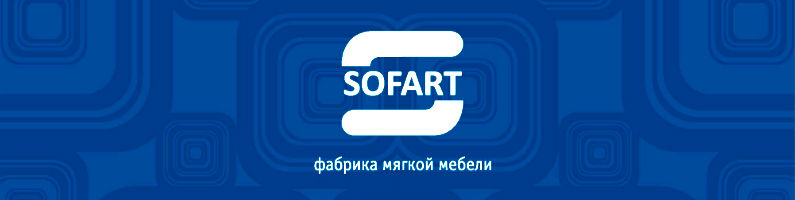 Мебельная фабрика SofArt