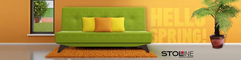 Мебельная фабрика Столлайн. Корпусная мебель Столлайн