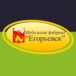 Логотип фабрики «Егорьевск»
