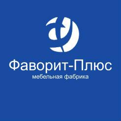 Логотип фабрики «Фаворит-Плюс»