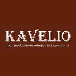 Логотип фабрики «Kavelio»