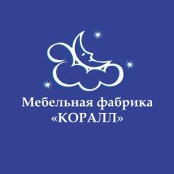 Логотип фабрики «Коралл»