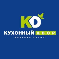 Логотип фабрики Кухонный двор