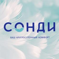 Логотип фабрики «СОНДИ»