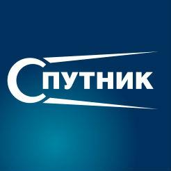 Логотип фабрики «Спутник»