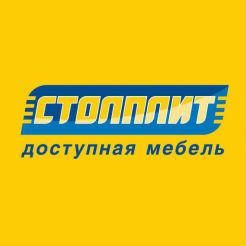 Логотип фабрики «Столплит»