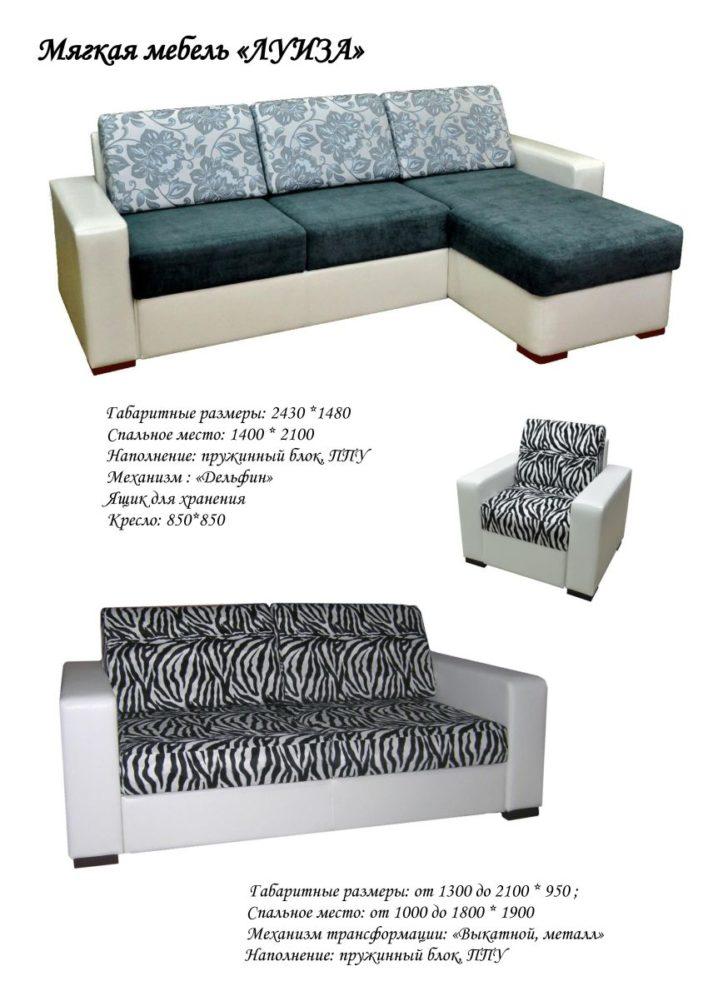 Магазин Мебельный Рай Каталог Товаров