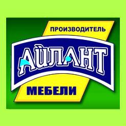 Логотип фабрики «Айлант»