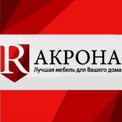 Логотип фабрики «Акрона»