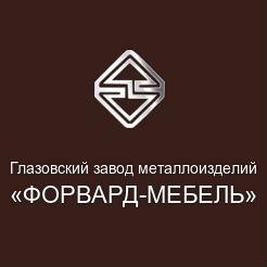 Логотип завода «Форвард-Мебель»