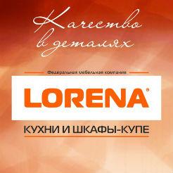 Логотип фабрики «LORENA кухни»
