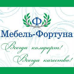 Логотип фабрики Mega Fortune