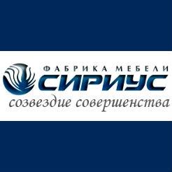 Логотип фабрики «Сириус»