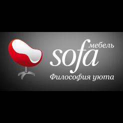 Логотип фабрики «Софа»