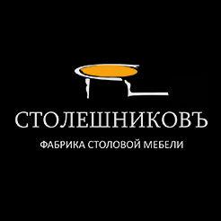 Логотип фабрики «СтолешниковЪ»