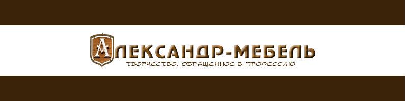 Мебельная фабрика Александр мебель