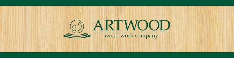 Мебельная фабрика Artwood. Мебель Artwood для кафе