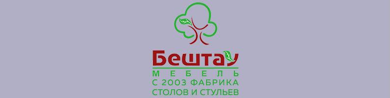 Мебельная фабрика Бештау