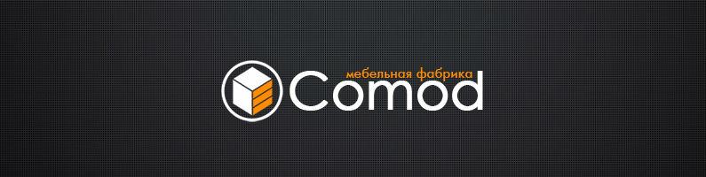 Мебельная фабрика Comod. Корпусная мебель Comod