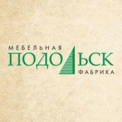 Логотип фабрики «Подольск»