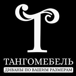 Логотип фабрики «ТангоМебель»