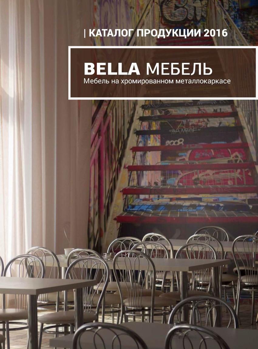 Каталог фабрики Bella мебель