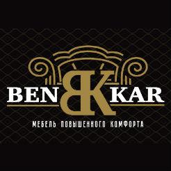 Логотип фабрики «Ben Kar»
