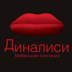 Логотип фабрики «Диналиси»