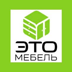 Логотип фабрики «ЭТОмебель»