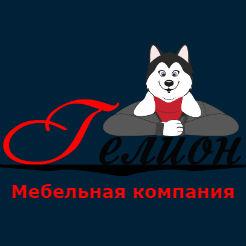 Логотип компании «Гелион»