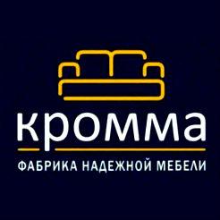Логотип фабрики «Кромма»
