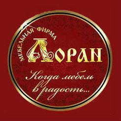 Логотип фабрики «Лоран»