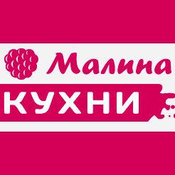 Логотип фабрики «Малина»