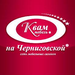 Логотип фабрики Kjujnbg af,hbrb