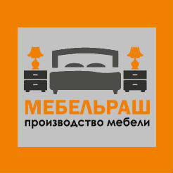 Логотип фабрики «Мебельраш»