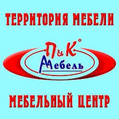 Логотип фабрики «ПиК Мебель»