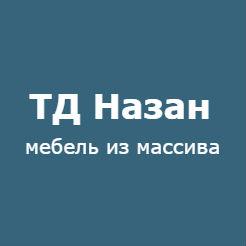 Логотип фабрики ТД «Назан»