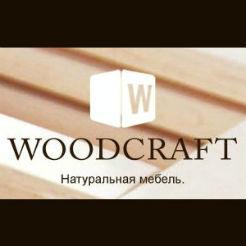 Логотип фабрики «WOODCRAFT»