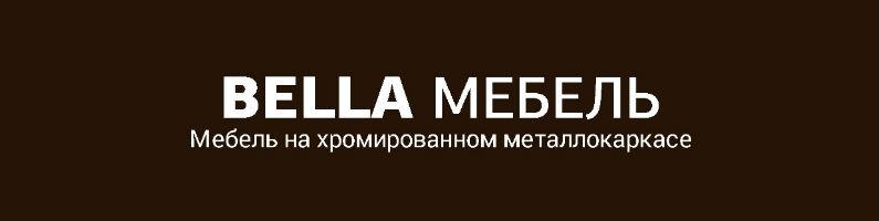 Мебельная фабрика BELLA мебель