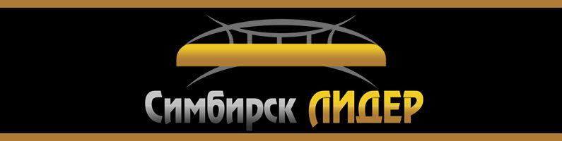 Мебельная фабрика Симбирск-Лидер. Мягкая мебель Симбирск-Лидер.