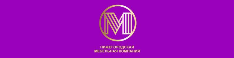 Нижегородская мебельная компания работает с 2016 г.