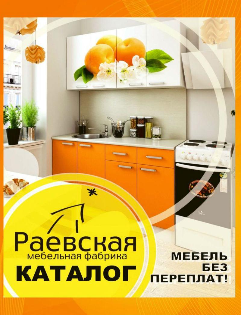 Официальный каталог