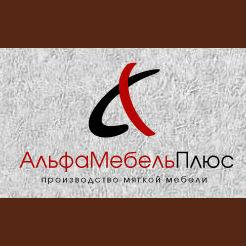 Логотип фабрики «АльфаМебельПлюс»