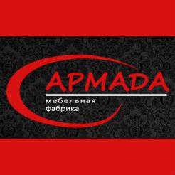 Логотип фабрики «Армада»
