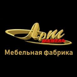 Логотип фабрики Арт-Мебель