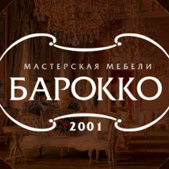 Логотип мастерской «Барокко»
