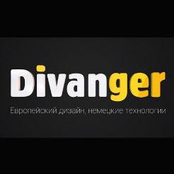 Логотип фабрики Divanger