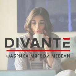 Логотип фабрики Divante